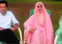 عمران خان نوں کاغذات نامزدگی وچ بشری بی بی دی جائیداد لُکانا مہنگا پے گیا
