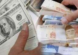 پاکستان اسلامی ترقیاتی بنک کولوں4ارب ڈالر قرض لوے گا:برطانوی اخبار