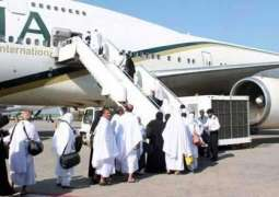 PIA completes Haj operation from Siakot airport