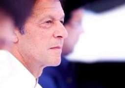 ووٹ رازداری دا معاملا:الیکشن کمیشن نے عمران خان دی معافی قبول کر لی