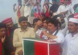پاکستان تحریک انصاف دا ویٹر رکن اسمبلی کروڑاں رُپئے دی جائیداد دا مالک نکلیا