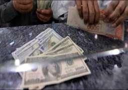 پاکستان دے غیر ملکی قرضیاں وچ 5ارب ڈالر دی کمی