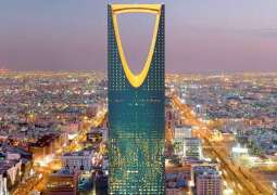 Saudi Arabia strongly condemns bombing of security forces joint patrol in Jordan