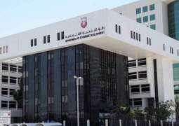 Abu Dhabi Media expands in Saudi Arabia