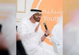 Mohamed bin Zayed launches UAE Youth Global Initiative - First & Last Add