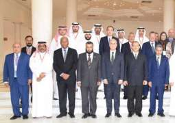 ADP participates in Arab Human Rights conference in Tunis