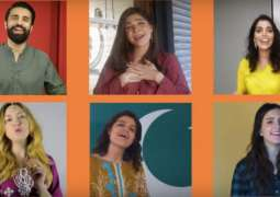 'Mera Pakistan' Acapella version sets the spirit high for Independence Day