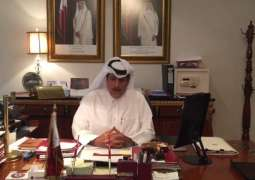 Message from the Ambassador of the State of Qatar on the occasion of the National Day of Pakistan