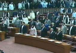Newly elected MNAs draw criticism for not remembering National Anthem