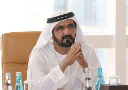 Mohammed bin Rashid issues resolution supporting 'people of determination'