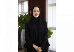 The youth are integral to sustainable development: Shamma Al Mazrui