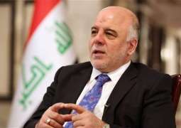 Iraq Complies With Anti-Iranian Sanctions Only in Relation to Dollar Transactions - Abadi