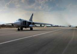 Hmeimim Base Air Defenses Destroy 5 Drones Launched by Syrian Militants - Russian Military