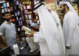 """""""مواصفات"""" واقتصادية دبي تنفذان حملة توعوية"""