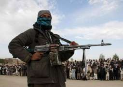 Taliban Militants Capture Military Base in Afghanistan's Faryab Province - Military