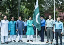 UVAS celebrates 71st Independence Day of Pakistan in befitting manner