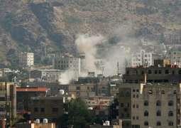Yemen's Taiz Governor Injured as Roadside Bomb Hits Motorcade in Aden Governorate - Source