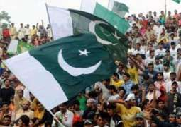 Independence Day celebrated with enthusiasm in Sukkur