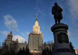 Moscow State University Included Into Top-100 World Best Universities by ARWU-2018 Ranking