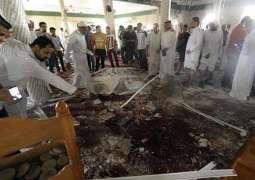 UAE condemns Westminster terror attack
