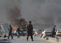 Ten People Killed in Blasts in Afghanistan - Reports