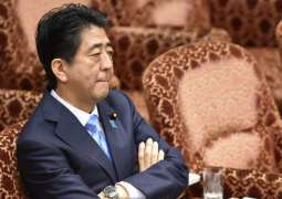 Japan's Abe Sends Ceremonial Offering to Controversial Yasukuni Shrine - Reports