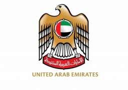 UAE condoles Italy's bridge collapse victims