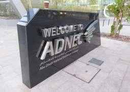 ADNEC renews MoU with EMA, DCT to establish Abu Dhabi as global medical tourism hub