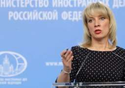 US Actions Against Russian National Butina Unacceptable - Russian Foreign Ministry