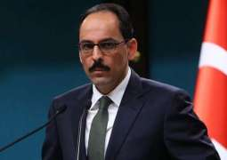 Turkey Against Trade War With US, to Discuss Issue With Berlin, Paris -Erdogans Spokesman