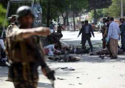 Blast Targeting Kabul Education Center Leaves 10 Students Killed, 20 Wounded - Reports
