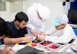 مؤسسة حمدان بن راشد للأداء التعليمي المتميز تختتم برنامج المخيمات الصيفية