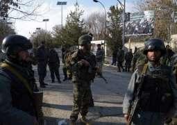 UAE condemns Kabul explosion