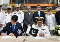 Steel Cutting Ceremony Of Offshore Patrol Vessel-Ii For Pakistan Navy Held At Romania