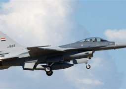 Iraqi Air Force Destroys Headquarters of IS Terrorists in Syria - Security Forces