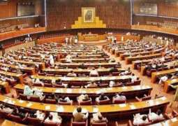NA session to elect Pakistan's next PM underway