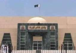 پشاور ہائیکورٹ:5ججاں نوں ملازمت توں فارغ کر دتا گیا