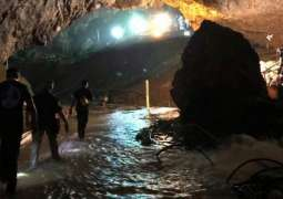 Over 61,000 People Invited to Celebrate Rescue of Thai Boys From Flooded Cave - Official