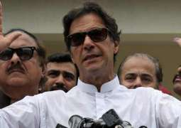 Pakistan's Newly Elected Prime Minister Imran Khan