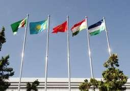 Turkmenistan to Host Summit of International Fund for Saving Aral Sea Next Week - Reports