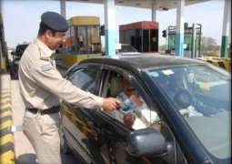 National Highways and Motorways Police (NH&MP) top priority to serve commuters: Inspector General Amir Zulfiqar Khan
