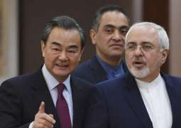 Chinese Foreign Minister Says Beijing Ready to Boost Ties With Iran