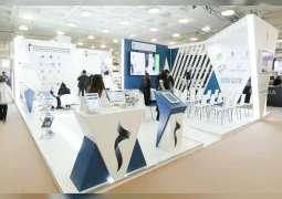 مؤسسة محمد بن راشد آل مكتوم للمعرفة تشارك في معرض بكين الدولي للكتاب