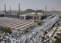 Pilgrims converge in Arafat to perform main ritual of Hajj today
