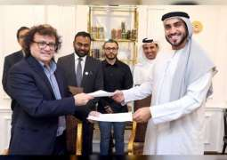 MBF Group announces agreement to build medical city in Pakistan