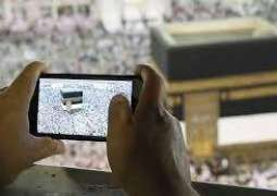 Saudi telecom will provide 1GB free prepaid services to pilgrims as a gift
