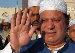 Eid-ul-Azha: Nawaz Sharif to sacrifice over a dozen animals in jail