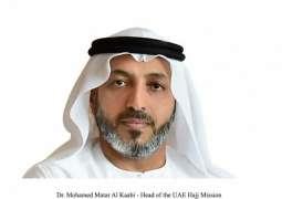 UAE pilgrims are fine, says head of Hajj Mission