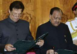 New Pakistani Government Led by Prime Minister Imarn Khan Sworn Into Office - Reports