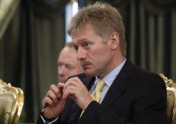 Attempts to Hamper Nord Stream 2 Project Implementation Contradict Trade Rules - Kremlin